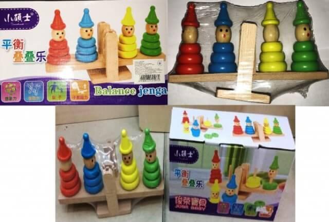 Деревянная игрушка Весы-пирамидки B24497