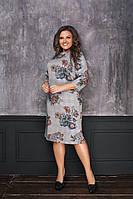 Женское платье розы-клетка мод.7050-1   48+++, фото 1