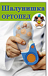 Детские ортопедические зимние сапоги р.22-27, фото 5