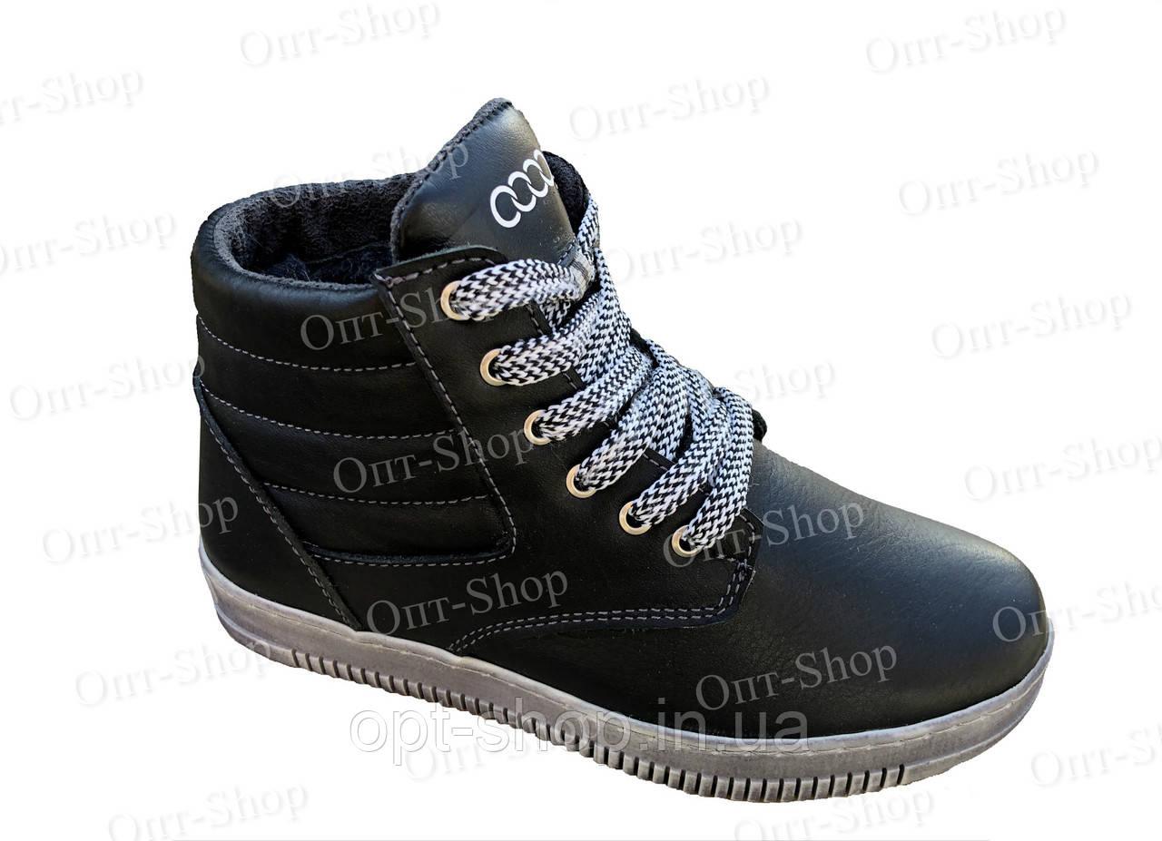 8a02a2fa2 Купить Зимние кожаные подростковые ботинки в Харькове от компании ...