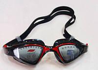 Очки для плавания (подходят всем) черные