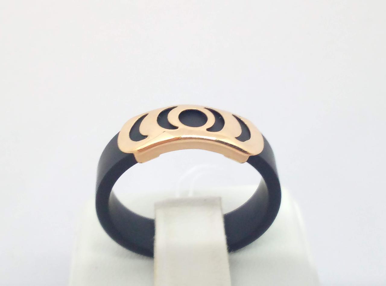 Кольцо из каучука с золотой вставкой. Артикул 900632 18