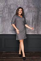 Женское платье клетка-лампас мод.7043-1  48+++