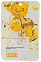 Увлажняющая тканевая маска с коллагеном EUNYUL Natural Moisture Mask Pack-Collagen - 25 мл, (art.1388)