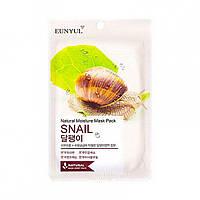 Увлажняющая тканевая маска с улиткой EUNYUL Natural Moisture Mask Pack-Snail - 25 мл, (art.1394)