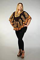 Пончо женское с батиком, коричневое с золотом, размер свободный