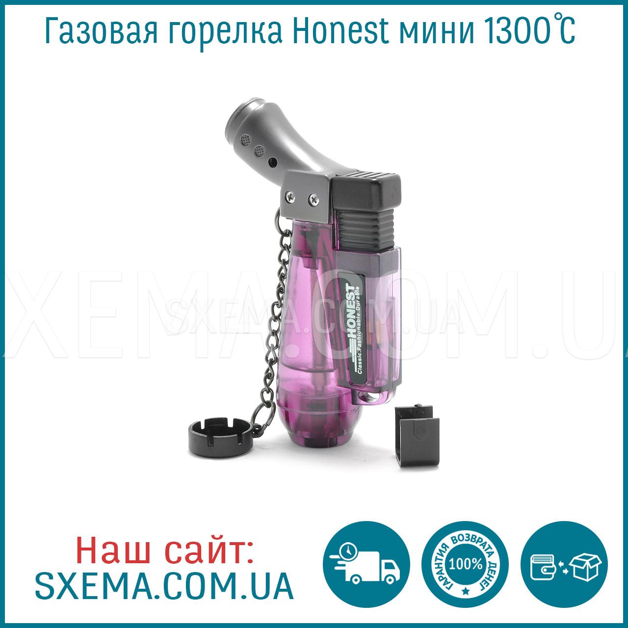 Газовая горелка Honest мини 1300c