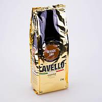 Кофе в зернах Lavello Grande Oro, 1кг, фото 1