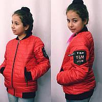 Куртка бомбер для девочки Сезон весна-осень Размер 122, 128, 134, 140, 146, 152 В наличии 3 цвета, фото 1