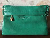Женская сумочка через плечо клатч небольшой зеленый Pretty Woman Одесса 7км