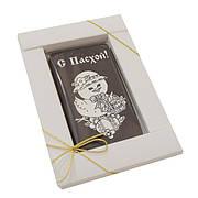 "Шоколадная открытка В-1""С пасхой"". Размер:90х50мм,h=9мм,вес 50гр"