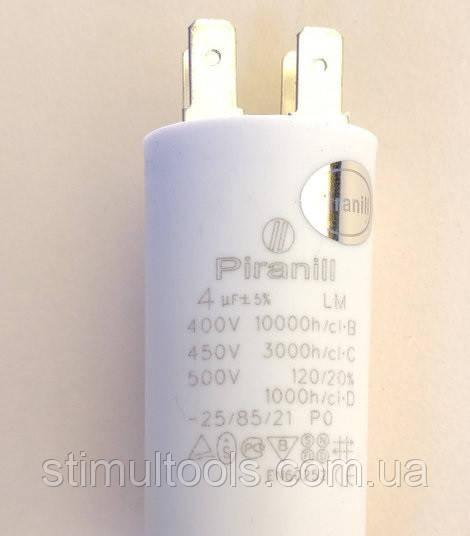 Конденсатор 4 мкФ (uF) 450 V