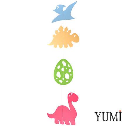 Декор: Гирлянда картон плоская Разноцветные динозавры 1,5 м, фото 2