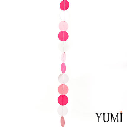 Декор: Гирлянда картон плоская Малиновые, розовые и белые круги 1,2 м, фото 2