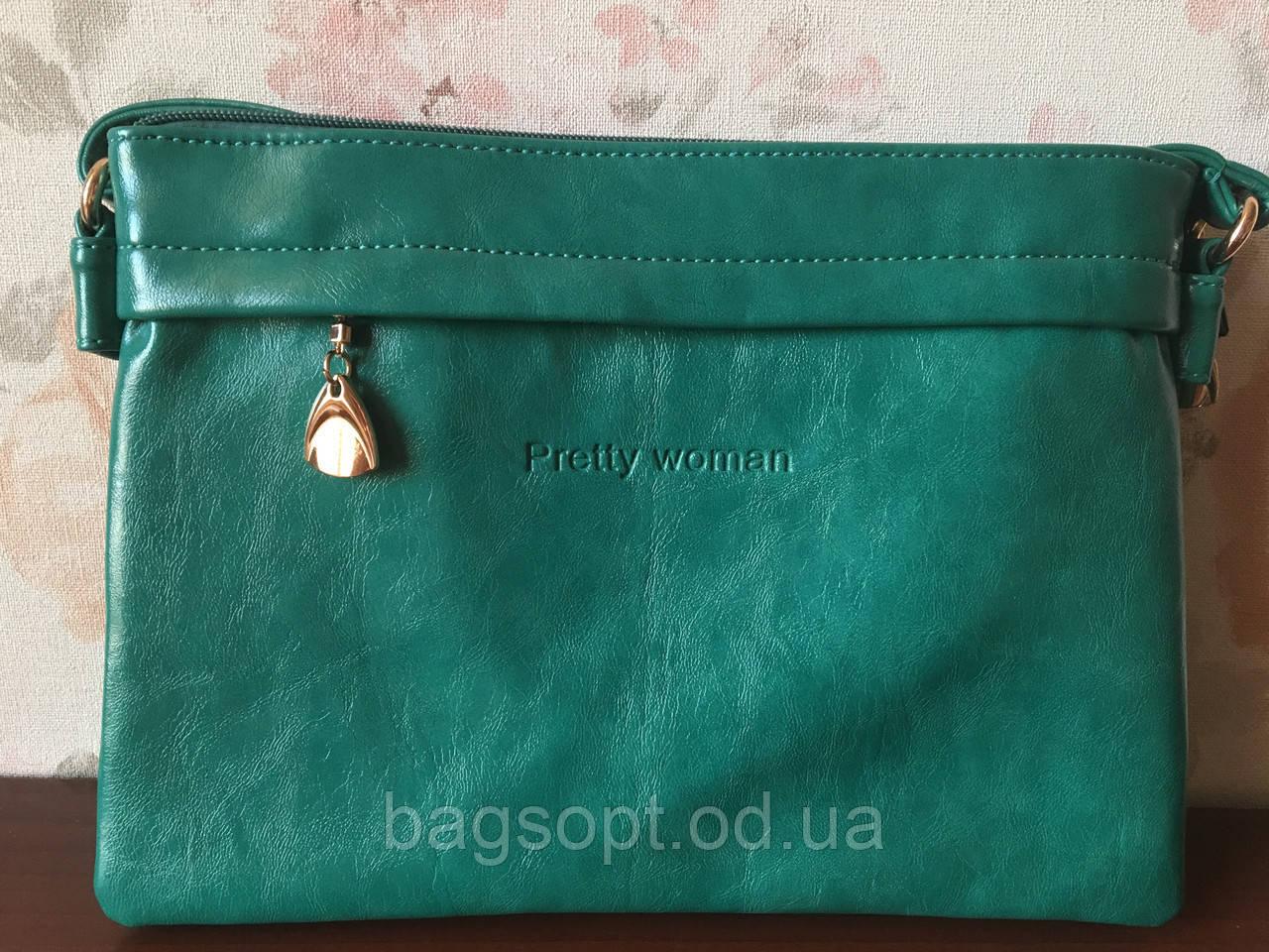 Женская сумочка клатч зеленая Pretty Woman классическая повседневная Одесса 7 км