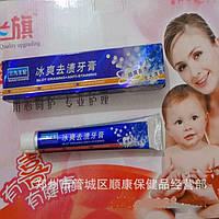 Зубная паста 120г Отбеливающая, синяя 999