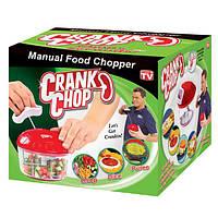 Кухонный измельчитель продуктов (чоппер) Crank Chop, фото 1