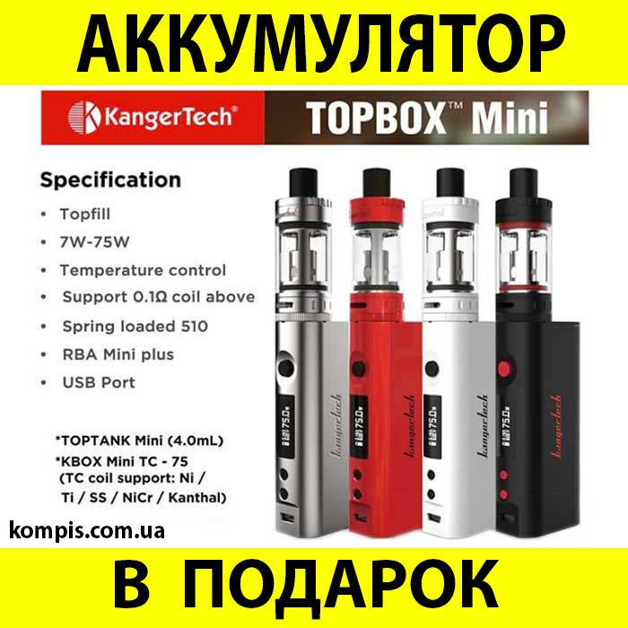Электронная сигарета Kanger Tech Top Box Mini 75W, вейп кангер теч топ бокс мини 75 вт