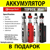 Электронная сигарета Kanger Tech Top Box Mini 75W, вейп кангер теч топ бокс мини 75 вт