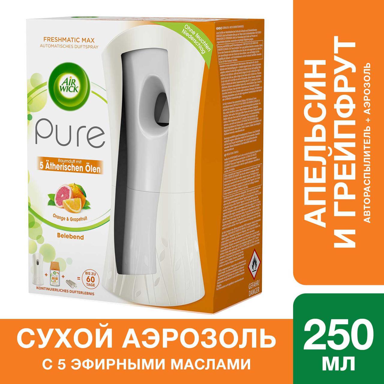 Air Wick Freshmatic з ароматом Апельсина і Грейпфрута Серія Pure 250мл.