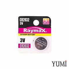 Батарейка RAYMAX 2032