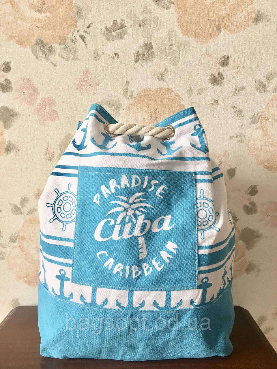 Пляжные рюкзаки из ткани (хлопок) Одесса 7 км