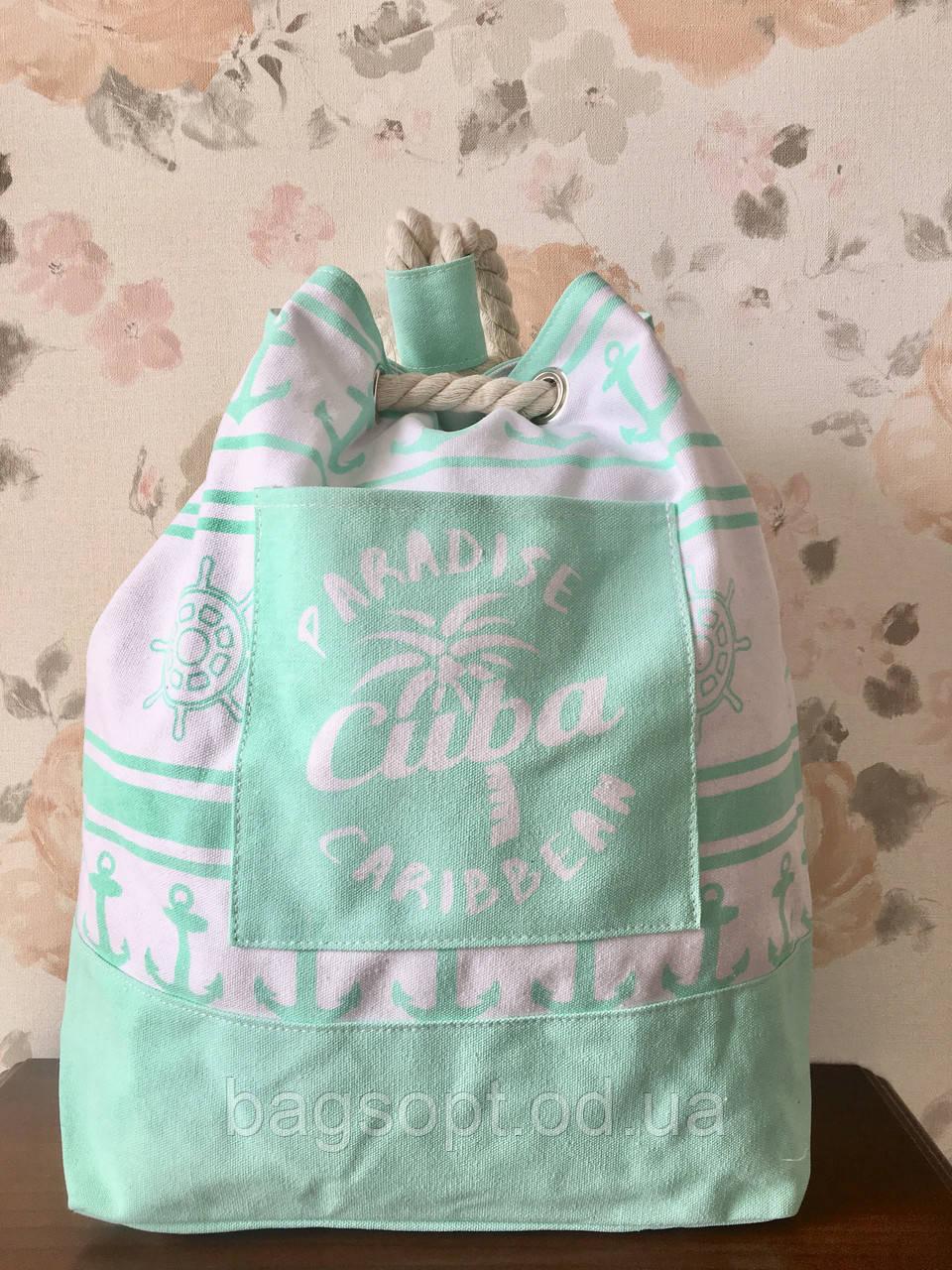 Пляжный тканевый рюкзак Одесса 7 км