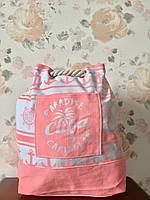 Пляжный розовый рюкзак из ткани (хлопок 100%) Одесса 7 км, фото 1