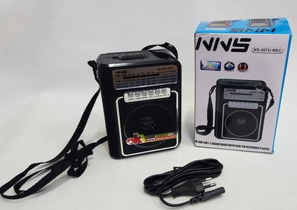 FM цифровой радиоприёмник NNS NS-307 U BT переносной , фото 2