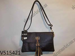 """Женский рюкзак (26x16см) """"Lucky bags""""  LG-1542"""