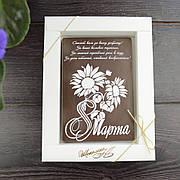 Шоколадная открытка Ш-3, 140х95мм. 5/215