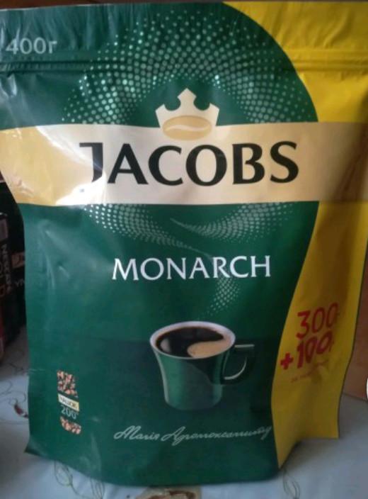 Кава Якобс БРАЗИЛІЯ 400 грам