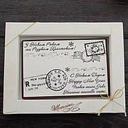 """Околадная открытка """"Новогодняя марка"""" классическое сырье. Размер: 187х142х10мм, вес 170г"""