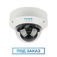 IP-видеокамера купольная Tecsar Lead IPD-L-2M30F-SDSF6-poe 2,8 mm, фото 1