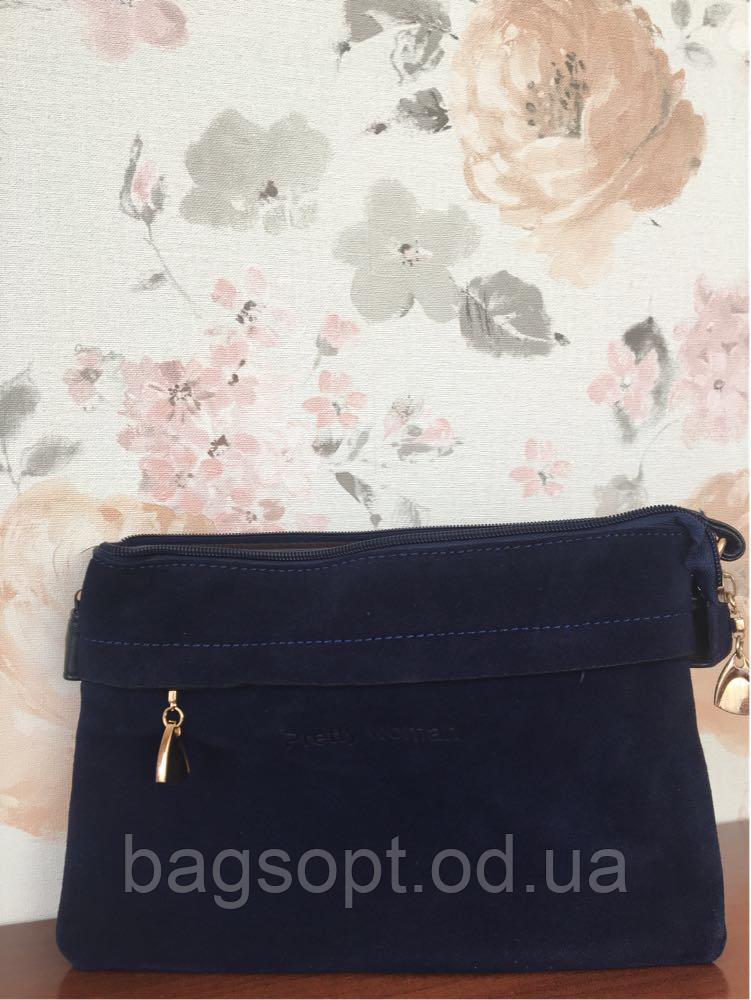 Замшевый клатч сумка через плечо темно-синий Pretty woman Одесса 7 км
