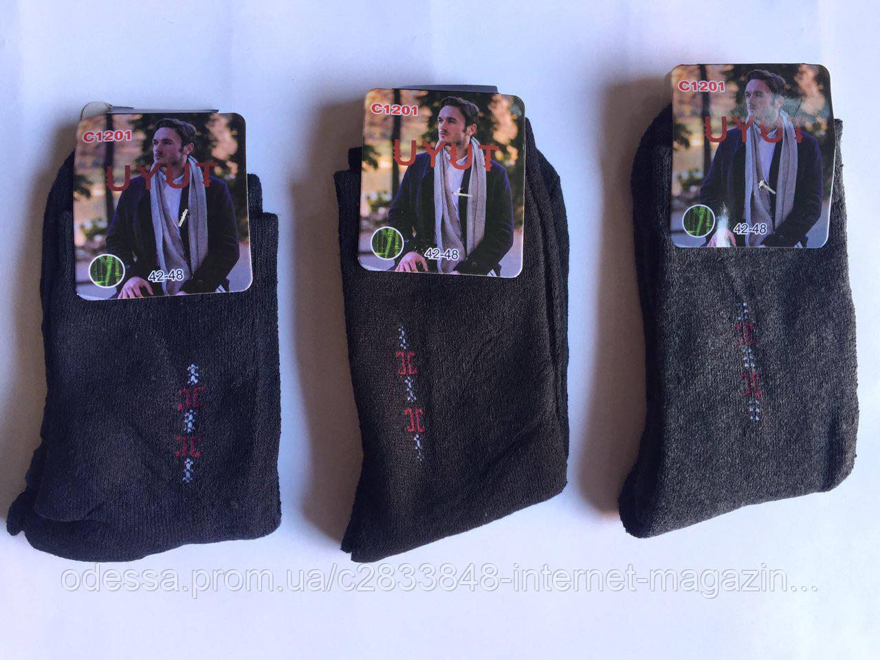0196eb6a0f41e Махровые мужские носки 42-48, цена 11,60 грн., купить в Одессе ...
