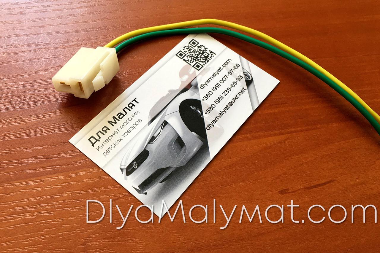 Фишка подключения №5 с защелкой для редуктора детского электромобиля