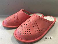 Тапочки кожаные красные  для дома