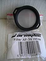Белый фильтр для Armytek Predator и Viking