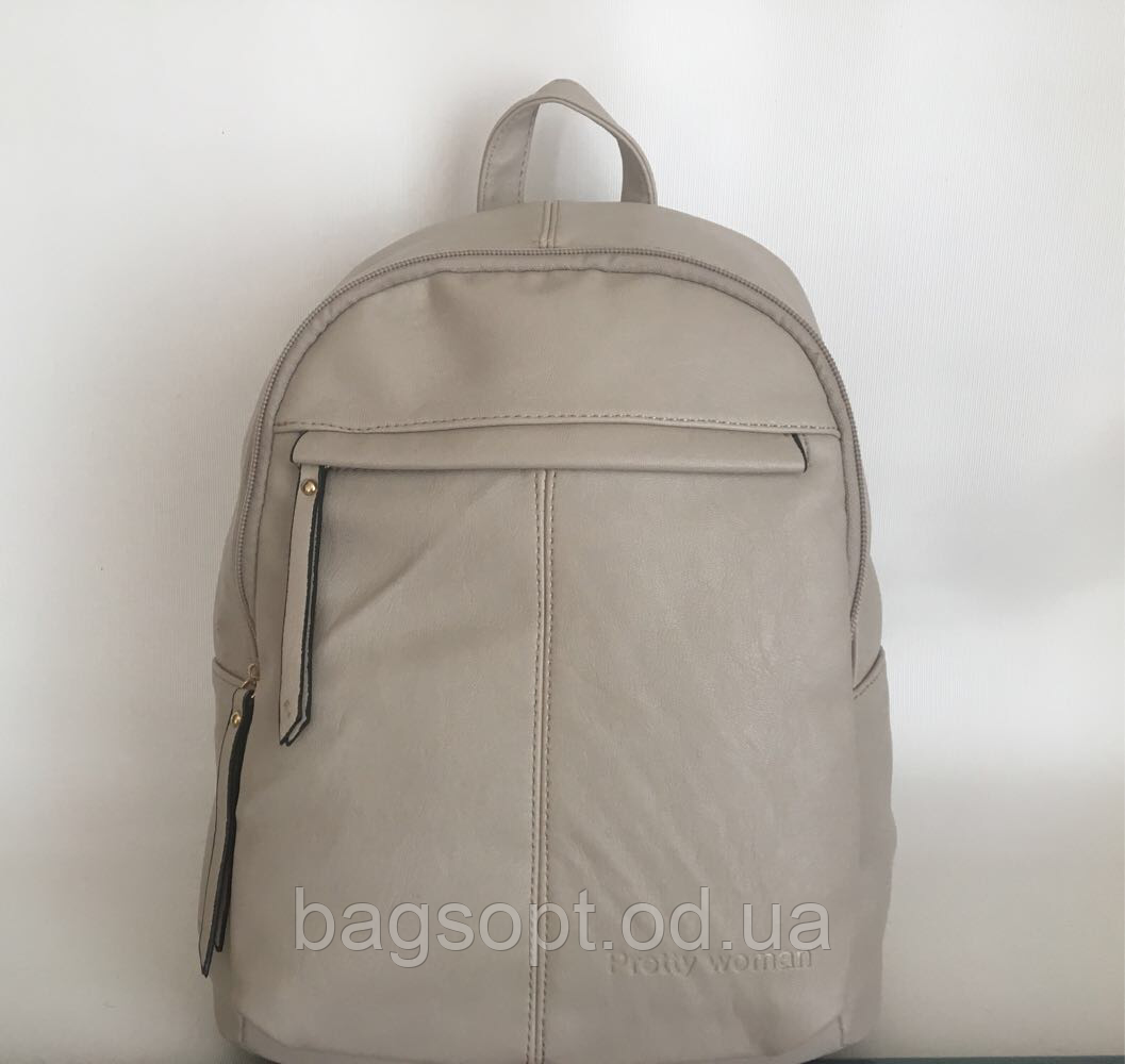 Бежевий жіночий рюкзак міський екокожа Pretty Woman 7км Одеса