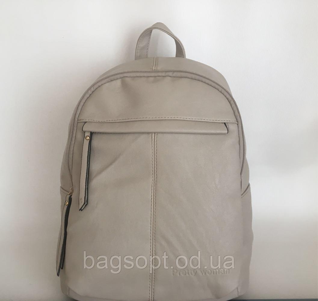 Бежевый женский городской рюкзак экокожа Pretty Woman Одесса 7км