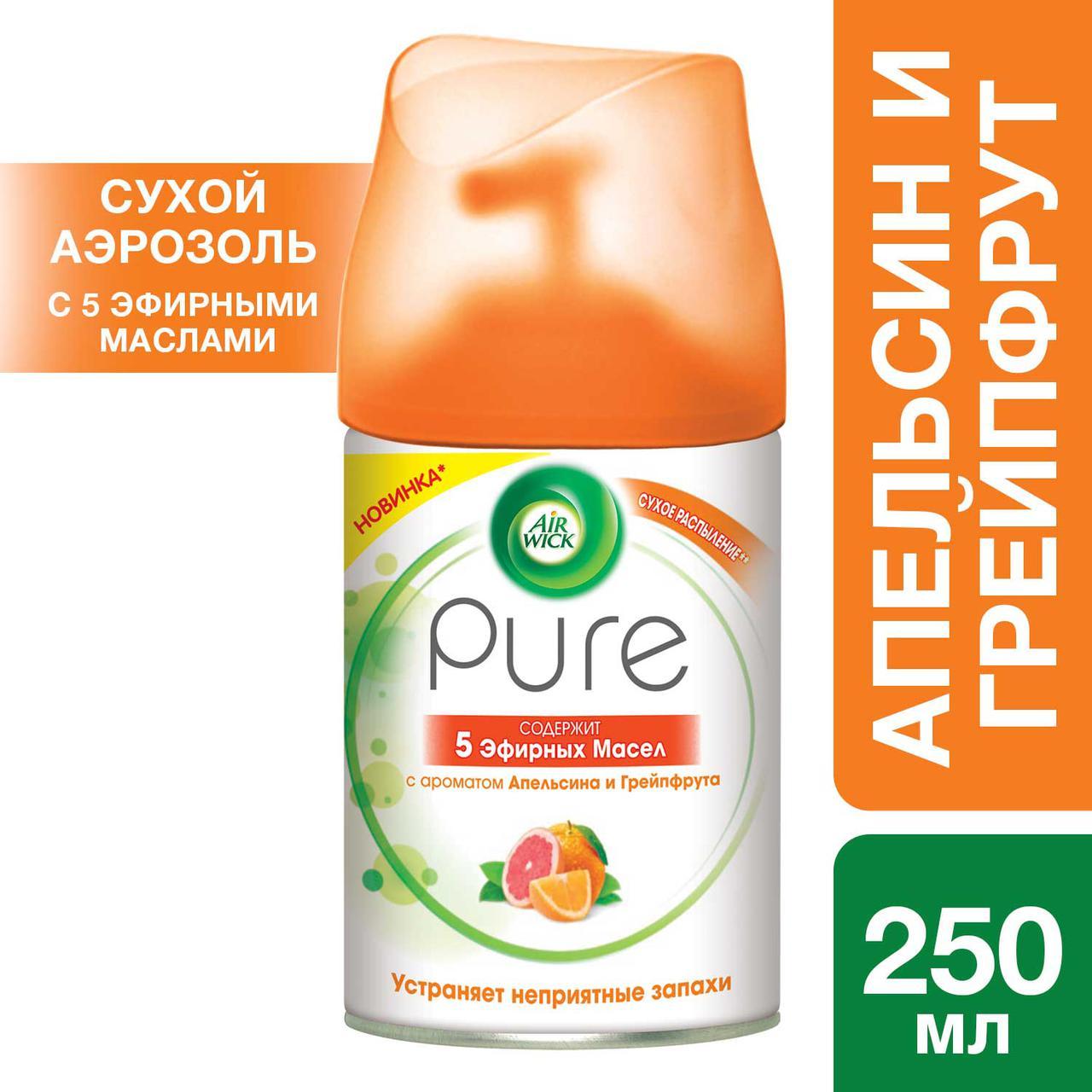 Змінний балон до освіжувачу повітря Air Wick Freshmatic аромат Апельсина і Грейпфрута Серія Pure 250 мл