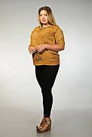 Блузка женская горчичная с рукавом, на 52-56 размеры, фото 1