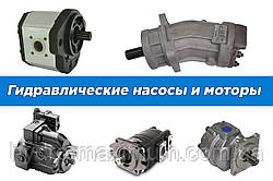 Гідравлічні насоси і мотори
