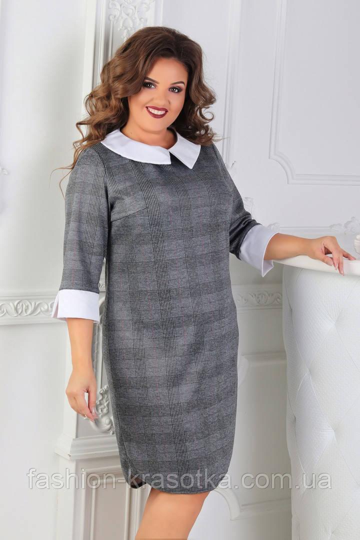 Красивое женское платье в размерах 48.50.52.54