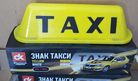 Знак такси желтый