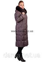 Длинное зимнее  пальто - пуховик для полных женщин с мехом Decently