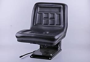 Сиденье для трактора