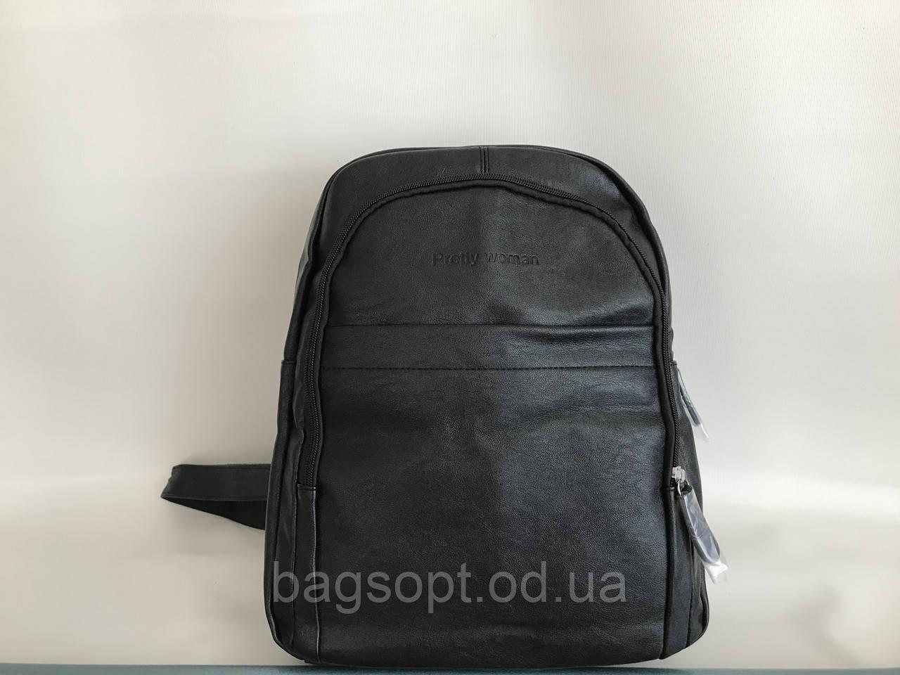 Черный рюкзак молодежный из экокожи Pretty Woman Одесса 7 км