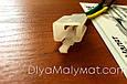 Фишка подключения №8 для редуктора детского электромобиля, фото 2